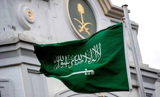 """السعودية تستنكر """"الرسوم المسيئة"""" وترفض ربط الإسلام بالإرهاب"""