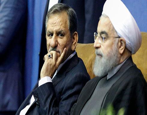 إيران: سنعود للاتفاق بسرعة إذا توقفت عقوبات النفط