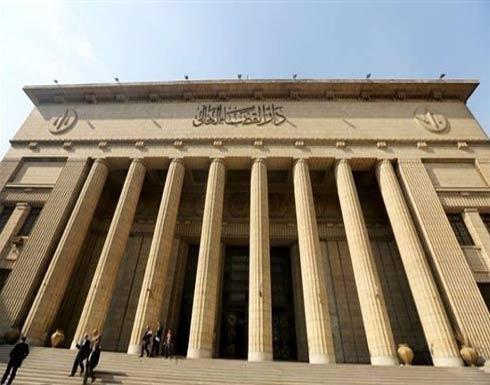مصر: المؤبد لـ17 متهماً بقتل الصحافية ميادة أشرف