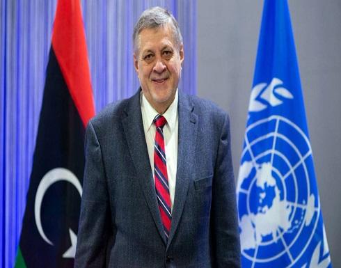 المبعوث الأممي لليبيا: مقترحات اللجنة القانونية حاسمة