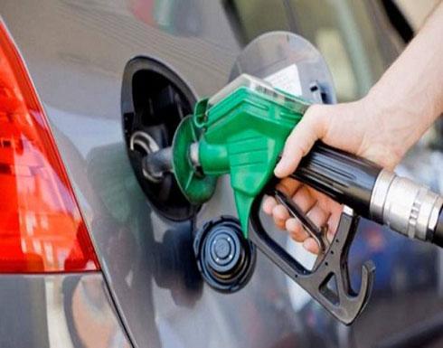 بالتفاصيل : رفع سعر البنزين 90 و البنزين 95 والديزل