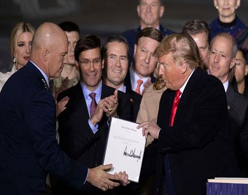 ترامب يوقع ميزانية دفاعية لعام 2020 بـ738 مليار دولار