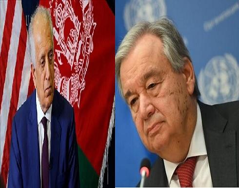 خليل زاد و غوتيريش: اجتماع قادة أفغانستان في الدوحة خطوة إيجابية