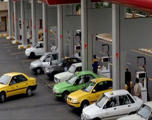 إيران تعلن رفع أسعار البنزين بنسبة 300% لمن يتجاوز حصة 60 لترا في الشهر