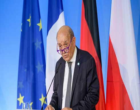 فرنسا: ما جرى في قضية الغواصات سيؤثر على مستقبل حلف الناتو