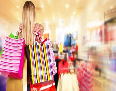 دراسة مخيفة عن النساء اللواتي يعشقن التسوق