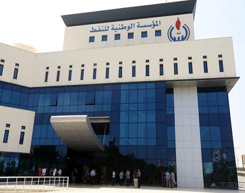 ارتفاع خسائر إغلاق حقول النفط في ليبيا إلى 2.6 مليار دولار