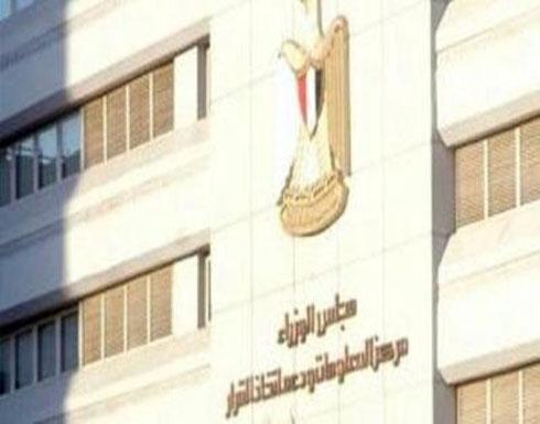 مصر تنشئ صندوقا لتمويل برنامج تطوير الشركات الحكومية