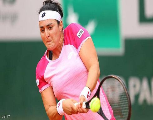 لاعبة عربية تدخل التاريخ على أراضي فرنسا المفتوحة