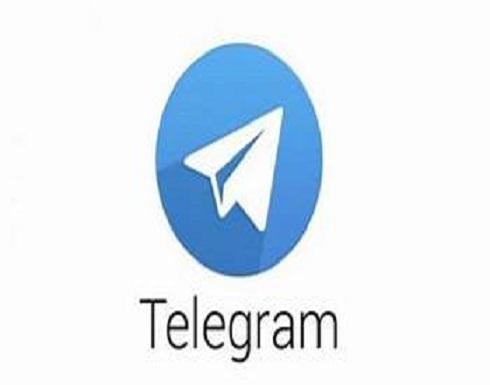 تيليغرام تواجه فيروس كورونا بميزات جديدة