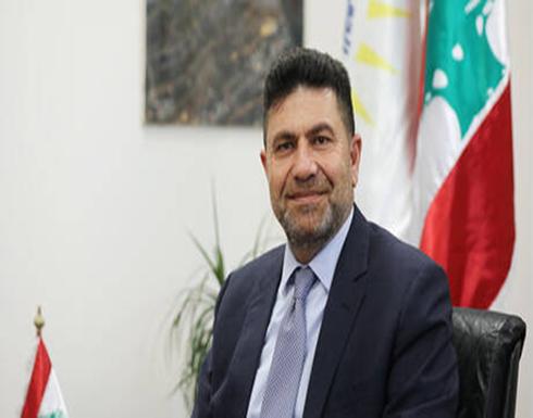 وزير الطاقة اللبناني يحذر: لا نستطيع سداد ثمن الوقود لتوليد الكهرباء