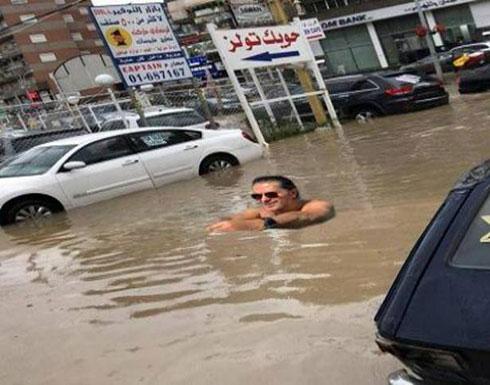 راغب علامة يسبح في السيول!
