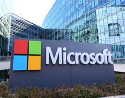 """""""مايكروسوفت"""" تحتل المرتبة الثانية بقيمة رأسمالها"""
