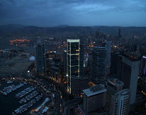 لبنان: نملك الأموال لاستيراد وقود الكهرباء حتى آخر مارس وقد نصل لانقطاع تام للتيار آخر الشهر