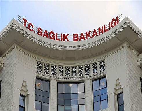 تركيا.. حصيلة المتعافين من كورونا تلامس 246 ألفا