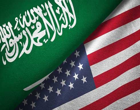 السفارة الأميركية بالرياض تدين هجوم الحوثي على جازان