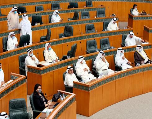 الحكومة الكويتية تحدد موعد انتخابات البرلمان المقبلة