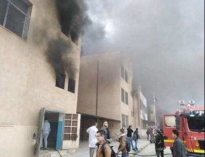 حريق المدرسة