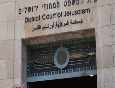 4e4cc35b8 اتهام 3 مقدسيين بالتخطيط لاغتيال شخصيات إسرائيلية وتنفيذ هجوم في تل أبيب