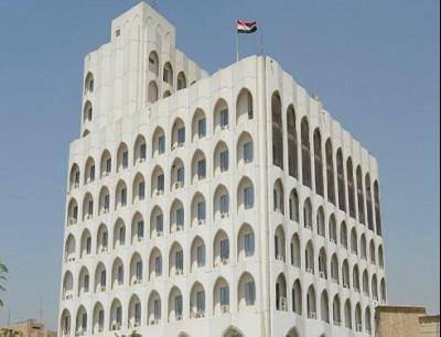 مبنى وزارة الخارجية العراقية