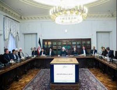 اجتماع المجلس الاقتصادي الأعلى في إيران