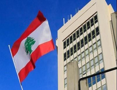 الخارجية اللبنانية