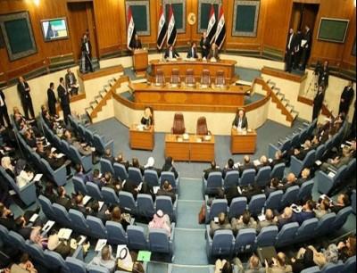 صورة من البرلمان العراقي