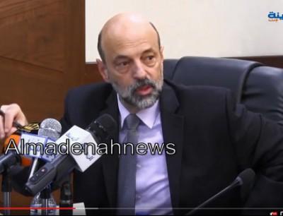 رئيس الوزراء عمر الرزاز = ارشيف المدينة نيوز