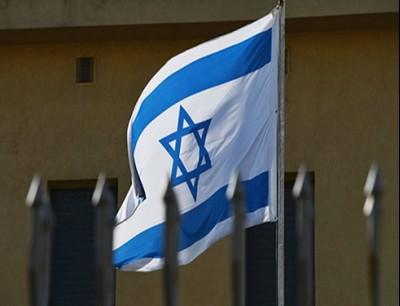 علم اسرائيل