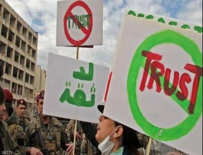 جانب من الاحتجاجات التي يشهدها لبنان