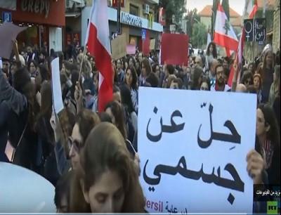 مظاهرات النساء اليوم في بيروت