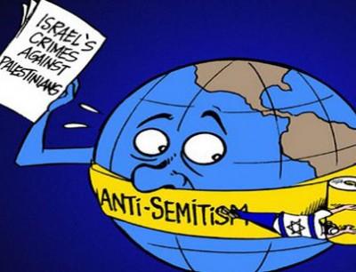 معاداة السامية - تعبيرية
