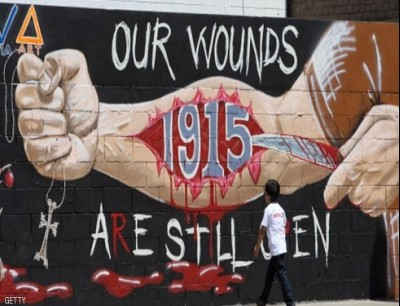 جدارية تتحدث عما حدث للأرمن على يد الدولة العثمانية في 1915