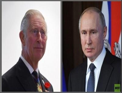 بوتين و ولي العهد بريطانيا الأمير تشارلز يومي