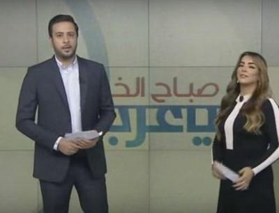 فيديو مذيعة صباح الخير يا عرب تتغزل بزميلها على الهواء
