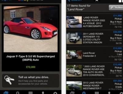 b49c61abf0100 بالصور ... 10 تطبيقات تمكنك من بيع أو شراء السيارات بسرعة وسهولة