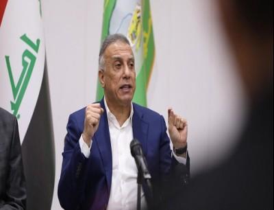 رئيس الحكومة العراقية مصطفى الكاظمي