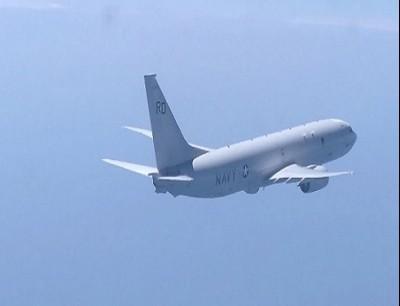 طائرة  - لقطة من الفيديو