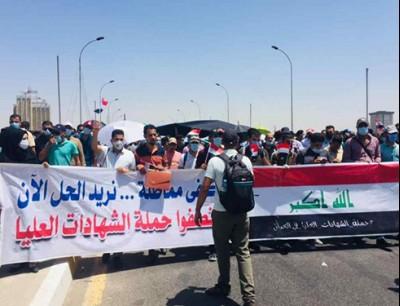 متظاهرون من حملة الشهادات العليا