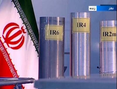 أجهزة طرد مركزي إيرانية من الجيل السابق (أرشيفية)