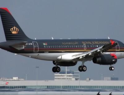 طائرة تابعة للملكية
