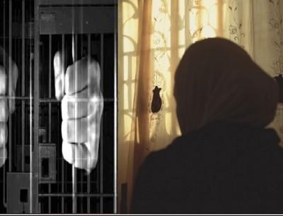 فتاة وشاب في السجن - تعبيرية