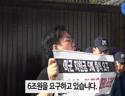 اعتقلت الشرطة الكورية الجنوبية 19 طالبا على خلفية اقتحام منزل السفير الأمريكي