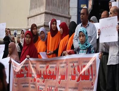 مصر تشهد حملات وفعاليات حقوقية تطالب بوقف أحكام الإعدام