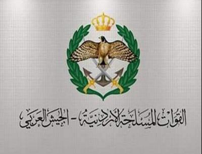 شعار القيادة العامة للقوات المسلحة