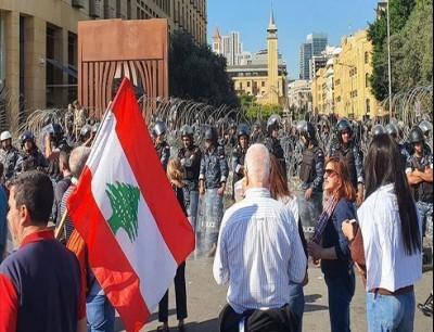وقفة قرب سفارة واشنطن في بيروت