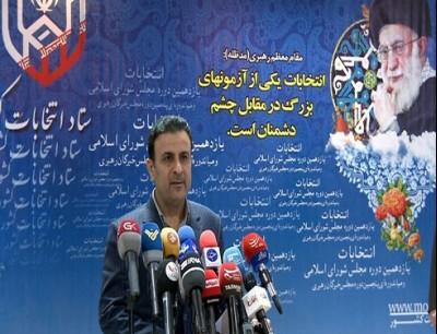 إسماعيل موسوي