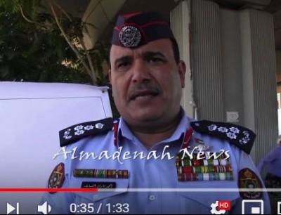 العميد امجد الشمايلة مدير شرطة وسط عمان يتحدث لمندوبتنا - المدينة نيوز