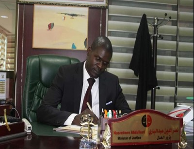 عبد الباري أعلن عن اتفاق مع شركة أمريكية للتحول الرقمي لوزارته