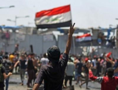 تظاهرات وسط بغداد